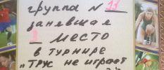 Селиванова