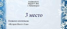 Диплом(1)