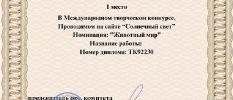 1babc8fe6e73555e45707b7c6bf87491