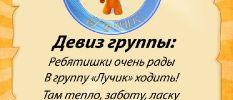 02 эмблема